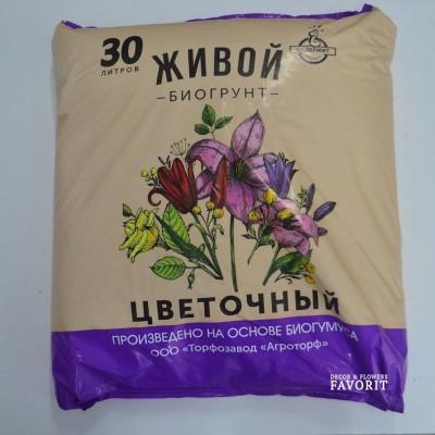 """Живой биогрунт """"Цветочный"""" 30 литров"""