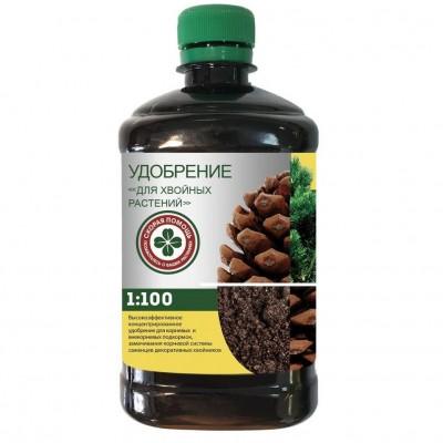 ЖУ Скорая помощь для Хвойных растений 0,5 л