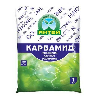 Карбамид 1кг