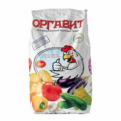 Оргавит куриный 2кг