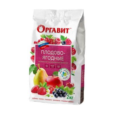 Удобрение Оргавит плодово-ягодные 2кг