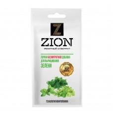Zion (Цион) Для зелени 30 гр