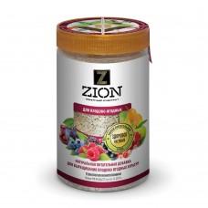 Zion (Цион) Для плодово-ягодных 700 гр