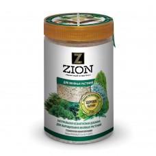 Zion (Цион) Для хвойных 700 гр