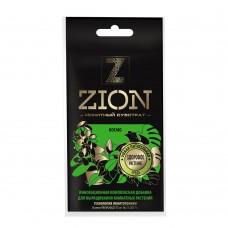 Zion (Цион) Космо (для комнатных) 30 гр